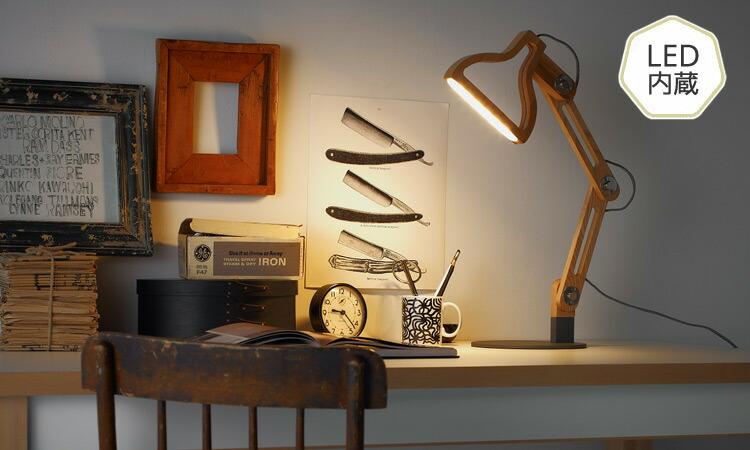ポルックス LED テーブルライト サブタイトル