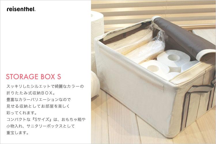 Product Information  sc 1 st  Rakuten & sixem-shop | Rakuten Global Market: Risen-tar (reisenthel) storage ...
