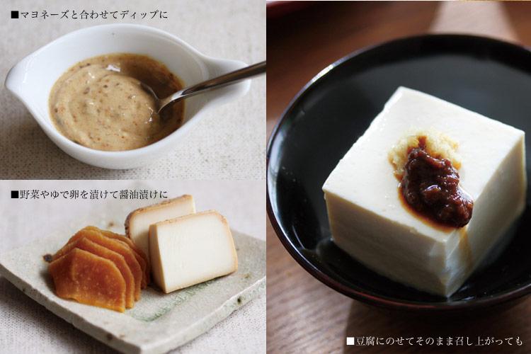 シーズコア 手絞り醤油キット
