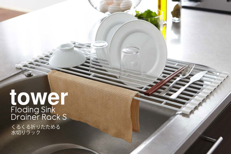 Exceptional Sink Dish Drainer Rack