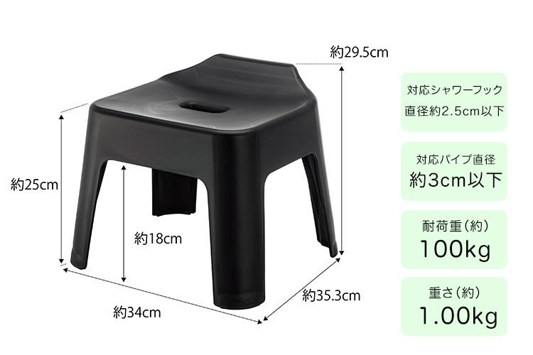 引っ掛け風呂椅子 タワー tower 山崎実業