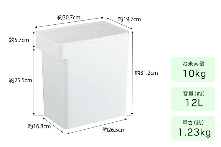 密閉米びつ 10kg 軽量カップ付き タワー tower