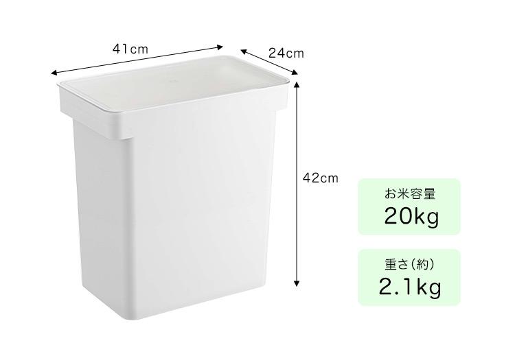 密閉米びつ 軽量カップ付き tower