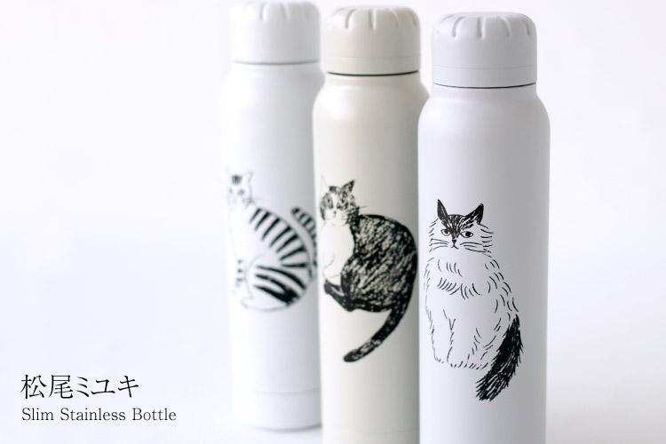 松尾ミユキ ウォーターボトルM 水筒 500ml 0.5L 魔法瓶 かわいい 松尾みゆき イラスト ネコ ハリネズミ