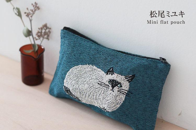 松尾ミユキ Mini flat pouch(ミニフラットポーチ)