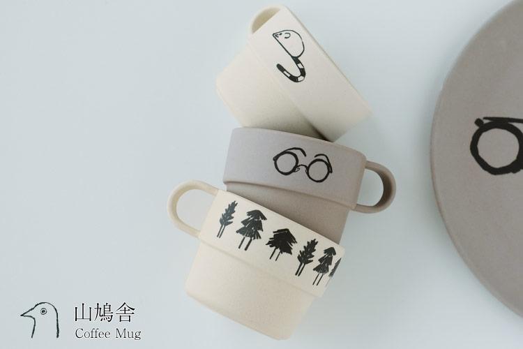 山鳩舎 バンブーファイバー Coffee Mug(コーヒーマグ)