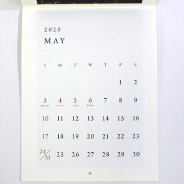ねこ ネコ 猫 キャット 壁掛けカレンダー