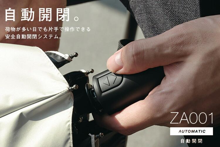 Wpc.IZA ZA001 Automatic