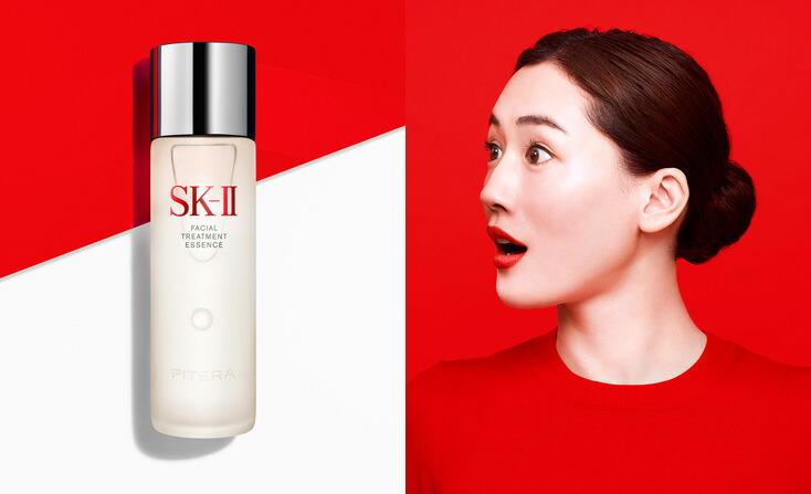 >SK-II(SK2/エスケーツー)公式ショップ楽天市場店
