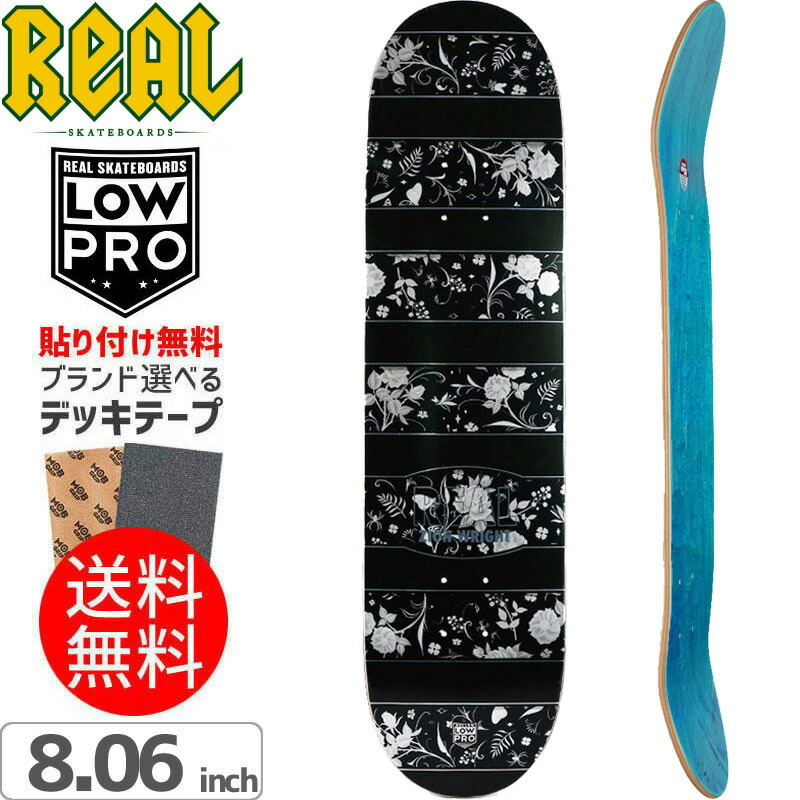 658993993ce3ac リアル REAL スケボーデッキ ZION FLORAL MELLOW LOW PRO NO149