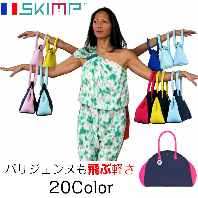 SKIMP ウェットスーツ素材バッグ