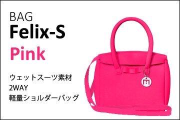 SKIMP ウェットスーツ素材ショルダーバッグ ピンク
