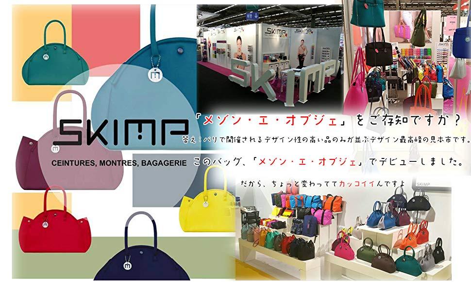 SKIMP ウェットスーツ素材ハンドバッグ