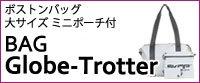 BAG Globe-Trotter