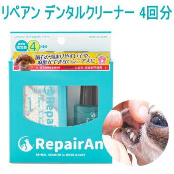 デンタル パウダー 乳酸菌 ペット 犬 チワワ