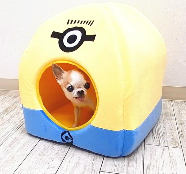 ミニオンズ ドームベッド チワワ 犬 ベッド ベット 小型犬 ドーム