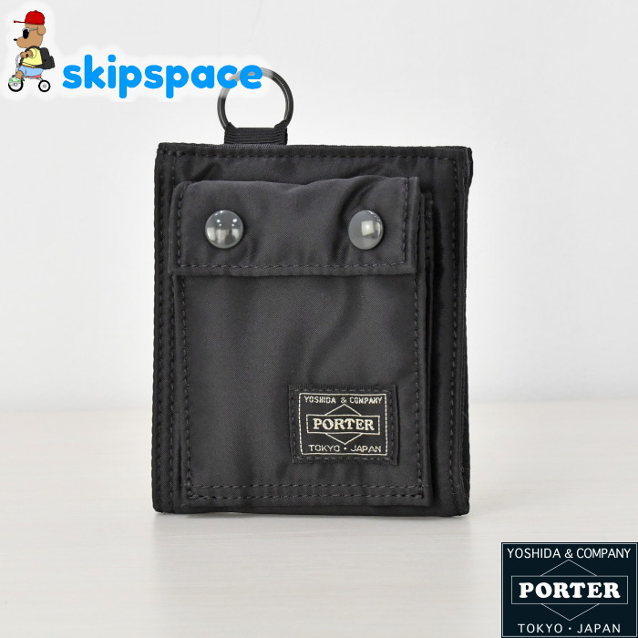 ポーター/タンカー/縦型折り財布/622-68168
