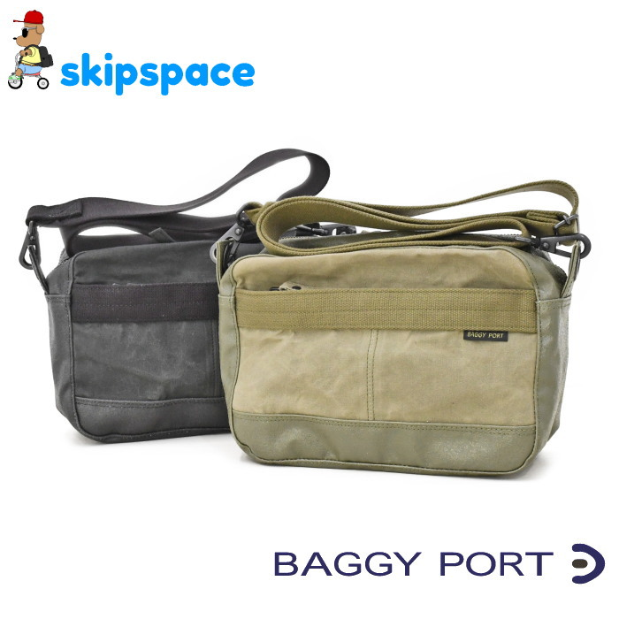バギーポート/ロウビキ帆布×幌/ボックスショルダーバッグ/INS101