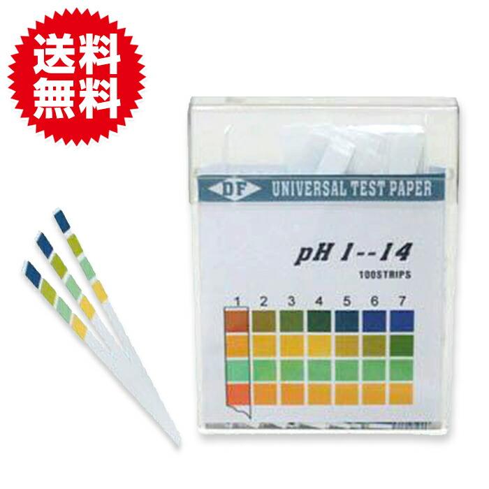 pH試験紙(スティックタイプ)