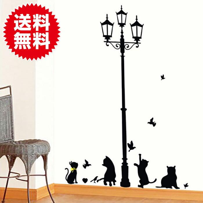 猫と街灯 ウォールステッカ−