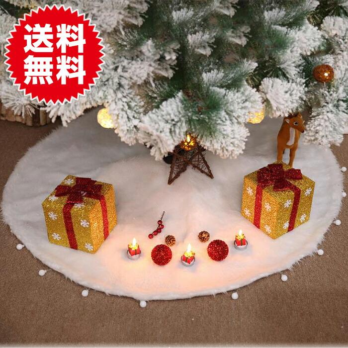 クリスマスツリー スカート 敷物