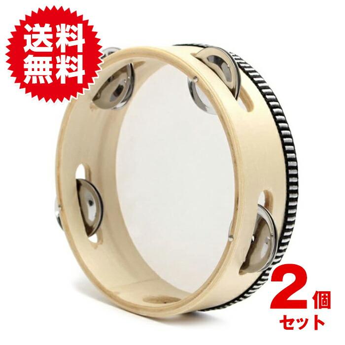 【2個セット】タンバリン ハンドドラム