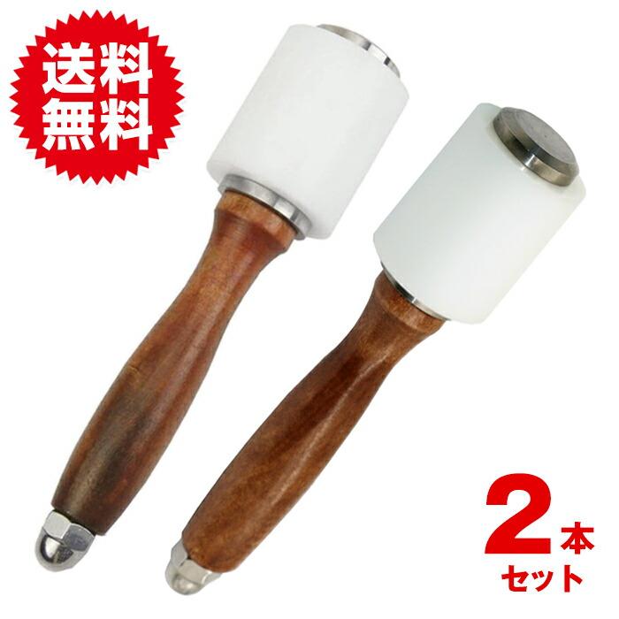 【2個セット】レザークラフト ラウンドモール