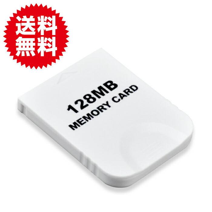大容量 128MB メモリーカード