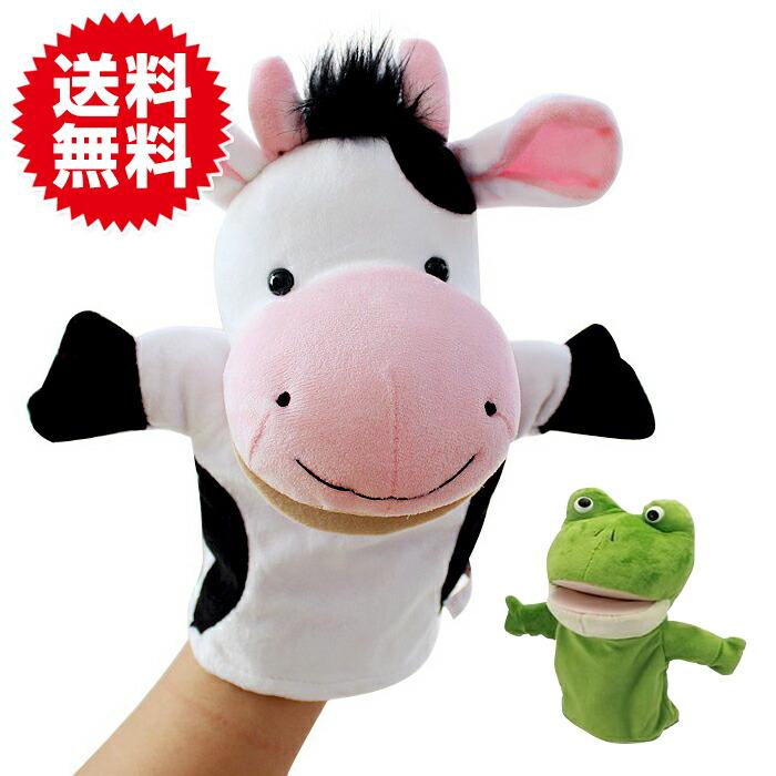 パペット 人形劇 牛 カエル