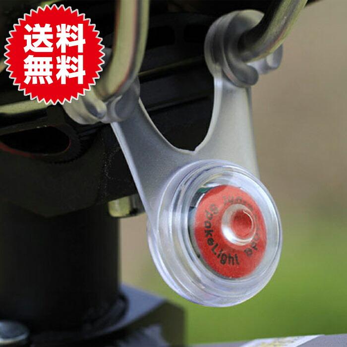 シリコン自転車サドル テールライト
