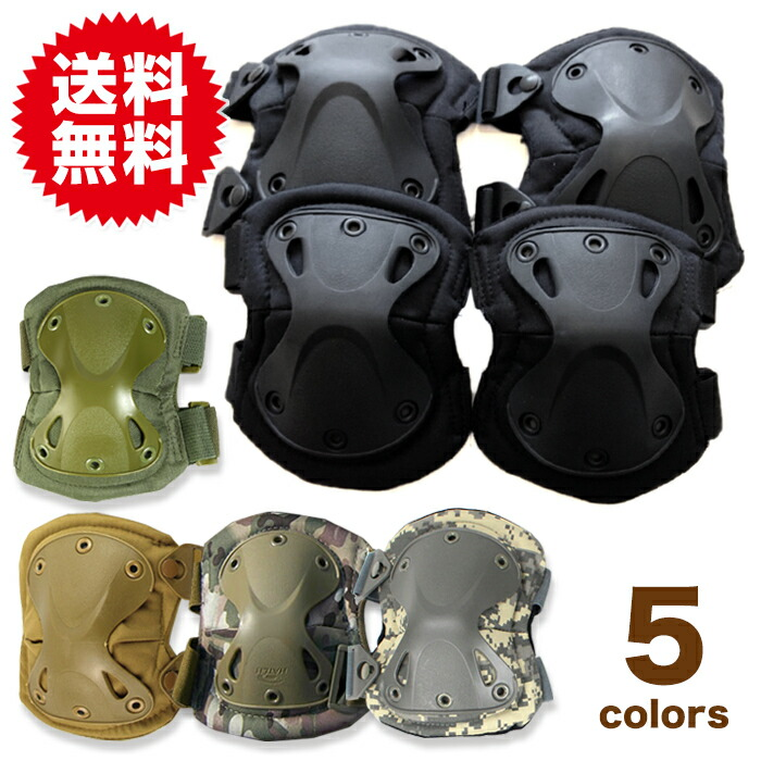 XTAK型SWAT肘膝プロテクター