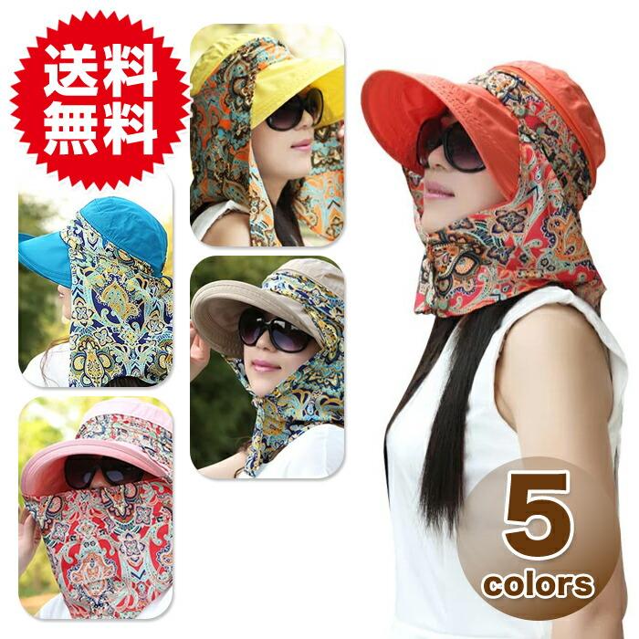 紫外線防止 3Wayスカーフ付き帽子