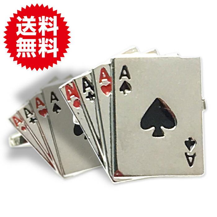 トランプ エース カード カフス
