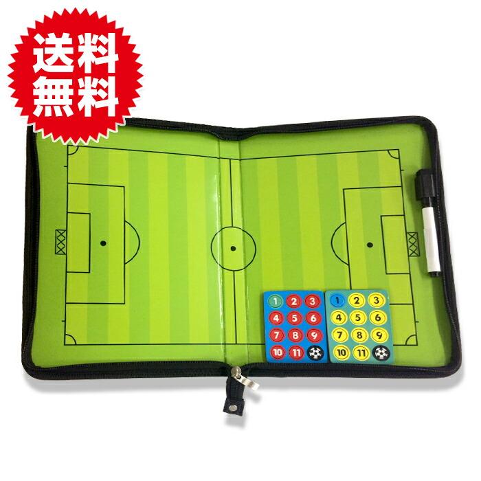 サッカーボード 作戦盤 マグネット