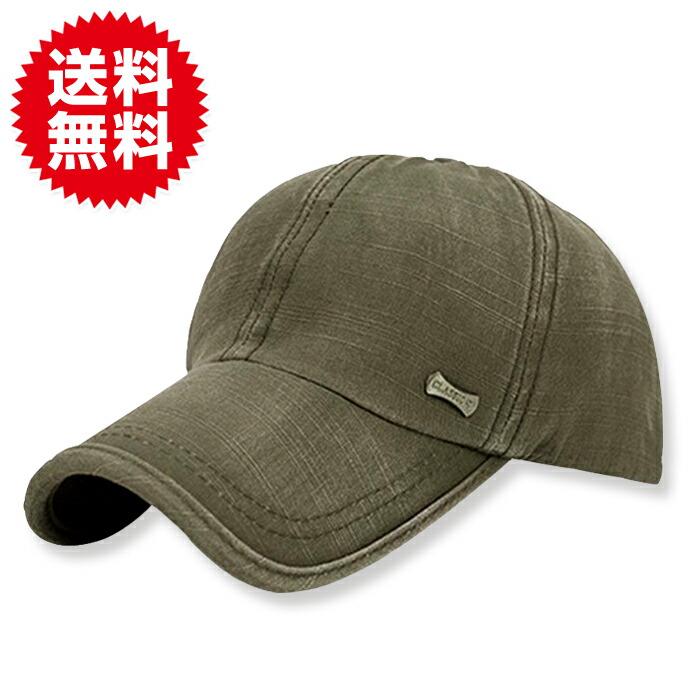 カジュアル キャップ 野球帽