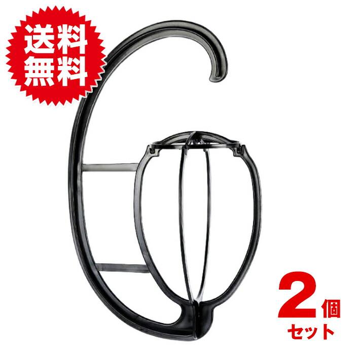 【2個セット】吊るして簡単 ウイッグスタンド