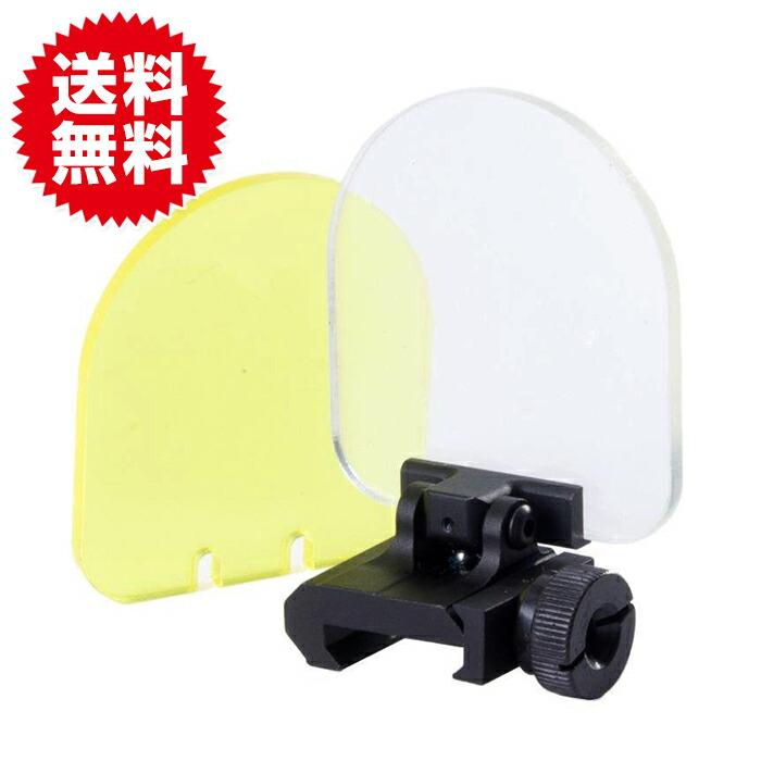 被弾防止 レンズプロテクター