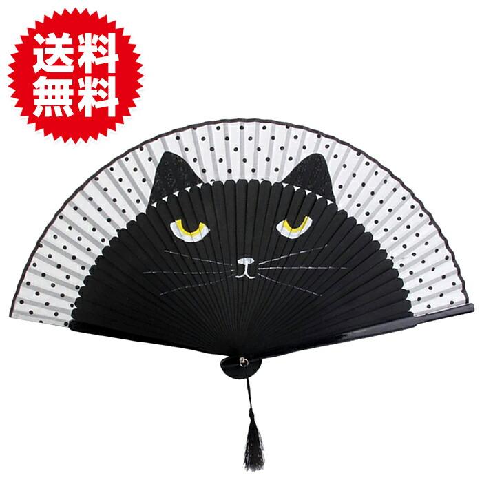 かわいい猫のイラスト 扇子