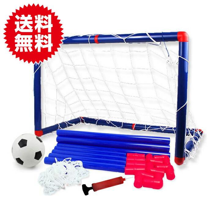 折りたたみ サッカーゴールセット 90×60cm