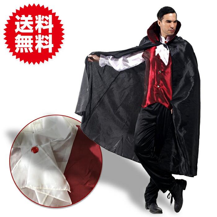 ハロウィン仮装 吸血鬼