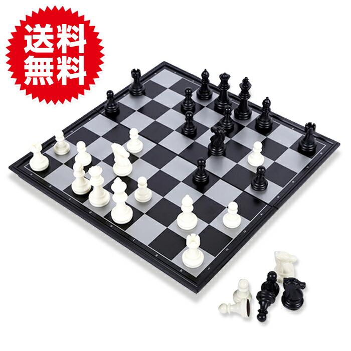 マグネット式 本格サイズ チェスセット