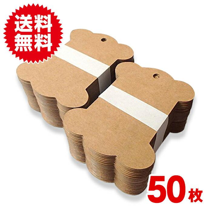 クラフト 糸巻き台紙 50枚セット