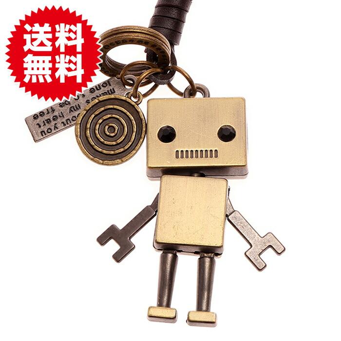 レトロでかわいい ロボット キーホルダー