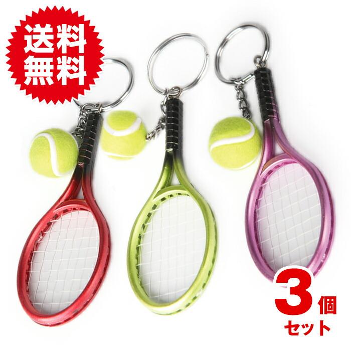 テニスラケット キーホルダー