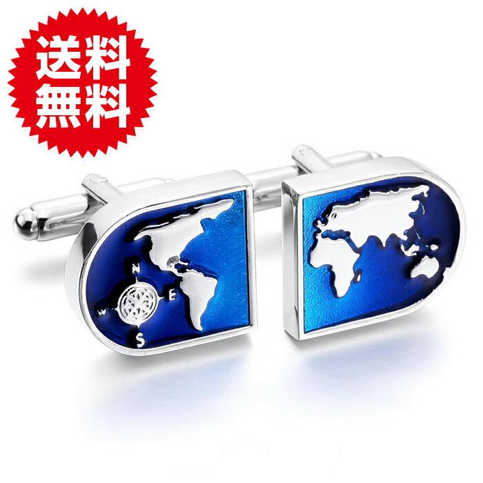 世界地図 ワールドマップ カフス