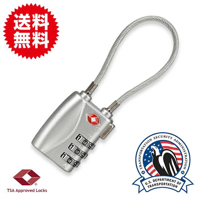 TSA ロック 南京錠 ダイヤル式 ロック