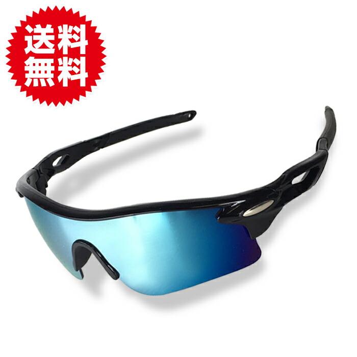 スポーツサングラス 軽量 防風 紫外線カット