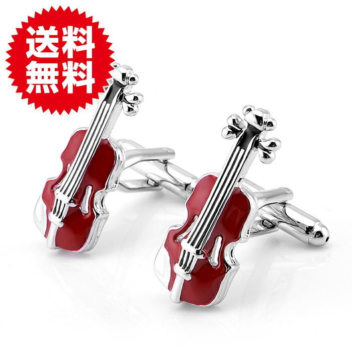 メンズ カフスボタン バイオリン