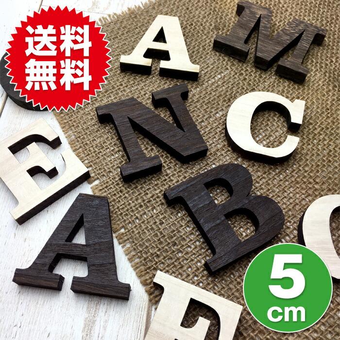 【5cm】アルファベット 大文字(A~N)