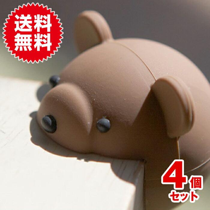 【4個セット】クマさん コーナーガード